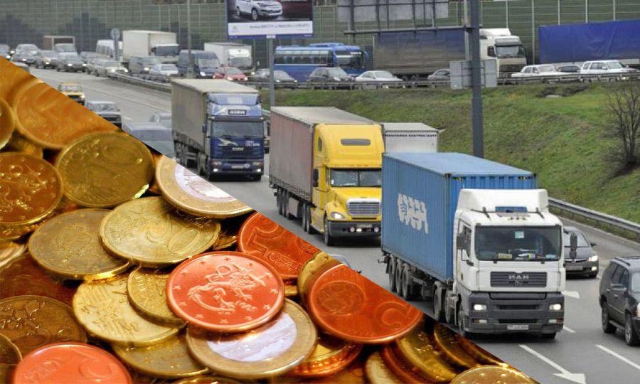 Продлено действие коэффициентов, применяемых для расчета платы за проезд большегрузов